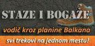 Neka i vaši trekovi budu deo velike baze planinarskog znanja Balkana - zajedno znamo više!
